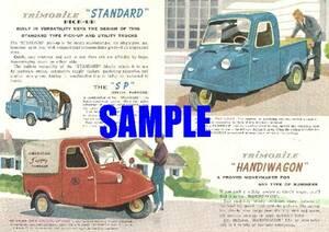 ◆1959年の自動車広告 ダイハツ ミゼット 米国向け