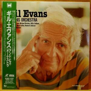 <83年ライヴ>ギル・エヴァンス『アンド・ヒズ・オーケストラ』LD~GIL EVANS/AND HIS ORCHESTRA