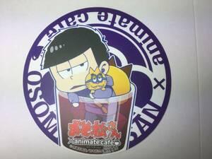 おそ松さん アニメイトカフェ 限定 第二弾 コースター 一松 アニカフェ アニメイト カフェ animate cafe