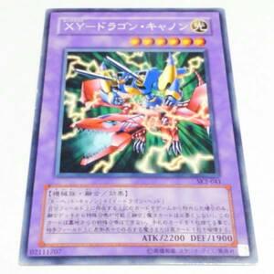 エラーカード 白字 XY-ドラゴン・キャノン SK2 遊戯王 白文字 海馬 XYZ ABCに