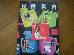 KARA/2011 3rd ALBUM STEP Special Edition