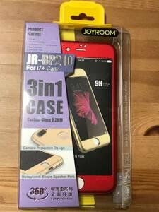 iPhone7Plus - iPhone7Plus用フルカバーケース・オトクな超薄 9H強化フィルム付 (新品・未開封・未使用品・クールな赤色・全面保護)