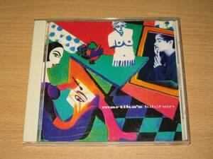 CD「MARTIKA'S KITCHEN」マルティカ