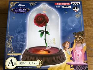 一番くじ 美女と野獣 ~ディズニープリンセス~ A賞 「魔法のバラ」ライト