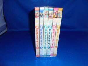 送料無料 新品未開封 ひだまりスケッチ×ハニカム 完全生産限定版 ブルーレイ 全6巻セット BD