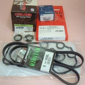 ライフ NA 前期 JB5 JB6 タイミングベルト交換7点セット 税込 送料無料 国内メーカー製,ファンベルト タベットカバーパッキンセット