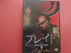 ブレイド ブラッド・オブ・カソン 3(レンタル版)日本語吹替付