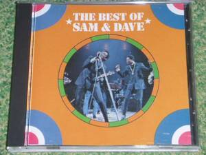 The Best Of / SAM & DAVE / サム&デイブ