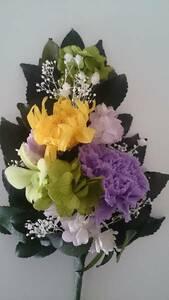 激安:プリザーブドフラワー仏花:紫