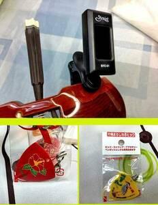 (送料無料)33.980円 葡萄色沖縄三線蛇皮強化張、ベルト付ハードケース、調弦チューナー、ピックセット