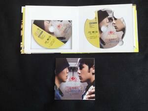 周東 CD中国版 2枚組 新品 送料無料