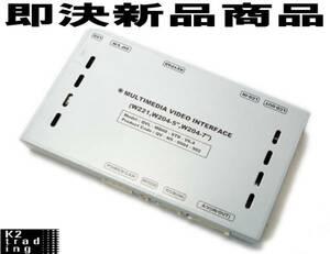 地デジ バックカメラ AUDI アウディ Q7 インターフェイス 3.0 TFSI クワトロ 4WD Sラインパッケージ アダプティブエアサスペンシション