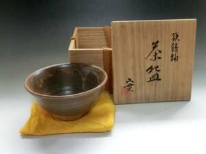 茶碗■鉄銹釉「西川実」お茶道具 作家物 共箱 共布 古美術 抹茶碗■