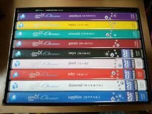 DVD-BOX「音女 Otome COMPLETE BOX 100話 100曲」12枚組AVEX...