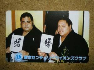 spor・相撲 高見山 曙 東京センチュリーライオンズクラブ テレカ