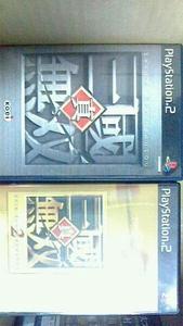 プレステ2ソフト 真三國無双2本セット ヤフネコ