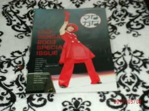 na.maganana's magazine vol. 2 вода ...NANA NET