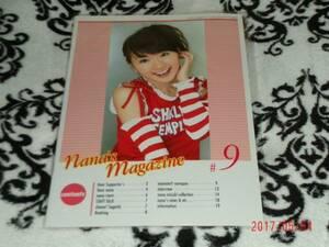 na.maganana's magazine vol. 9 вода ...NANA NET
