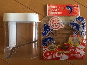 顆粒だし容器 だしかげん 日本製 Daiwa ホワイト 調味料入れ 計量スプーン