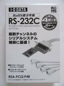 ★新品★IO DATA★PCIバス用 RS-232C 4ポート拡張I/Fボード★RSA-PCI2/P4R