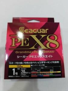 ★新品★激安★即決★クレハ★シーガー PEX8 1号-150M★エックスエイト★