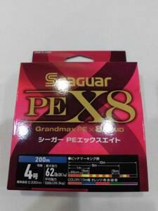 ★新品★激安★即決★クレハ★シーガーPE X8 4号-200M★エックスエイト★