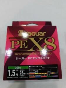 ★新品★激安★即決★クレハ★シーガーPE X8 1.5号-300M★エックスエイト★