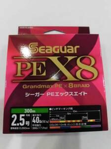 ★新品★激安★即決★クレハ★シーガー PE X8 2.5号-300M★エックスエイト
