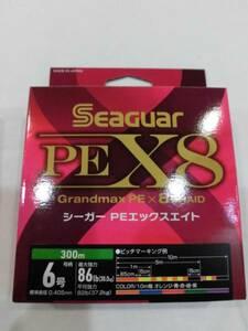 ★新品★激安★即決★クレハ★シーガーPE X8 6号-300M★エックスエイト