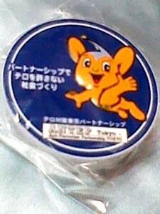 警視庁 ピーポくん マグネット クリップ 新品 激レア 非売品 パートナーシップでテロを許さない社会づくりANTEP TOKYO