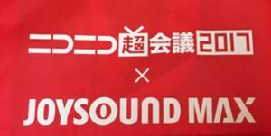 ニコニコ超会議2017 限定配布 トートバッグ JOYSOUND 新品未使用品 エコバッグ