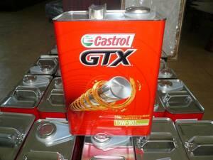 CASTROL(カストロール) エンジンオイル GTX 10W-30 SL/CF 4輪ガソリン/ディーゼル車両用