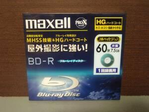 ◆送料無料◆新品◆maxell◆ビデオカメラ用ブルーレイディスク BD-R 1枚◆即決◆