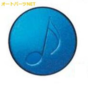 スズキ純正 スペーシア (SUZUKI Spacia) 【エンブレムバッチ】【音符(ブルー)】【貼付タイプ】【MK32S / MK42S】【G】【X】【T】