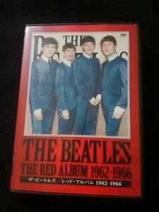 ザ・ビートルズ レッドアルバム 1962-1966 DVD 音楽ドキュメンタリー エドサリヴァンショー ステージ映像 映画 即決