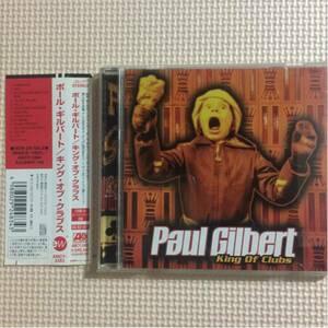 ポール・ギルバート キング・オブ・クラブス 国内盤 帯付き CD
