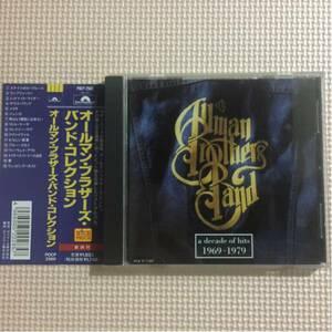 オールマン・ブラザース・バンド コレクション a decade of hits 1969-1979 国内盤 帯付き CD