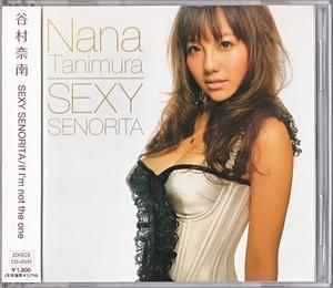 ■谷村奈南■CD/『SEXY SENORITA/If I'm not the one/忘れないよ~song for you~』/2008年作品/4th Single !!