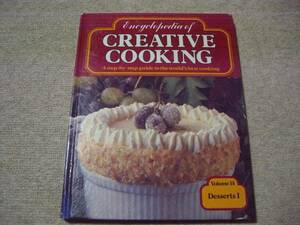 Encyclopedia of Creative Cooking DessertsⅠvolume14 (Bay Books 1979)
