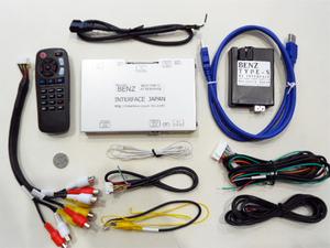 メルセデス ベンツ W212 前期 Eクラス 地デジ バックカメラ 取付 E250 E300 E350 E550 CGI ブルーエフィシェンシー アバンギャルド Benz