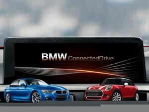 BMW F46 2シリーズ グランツアラー 地デジ バックカメラ 取付 インターフェイス 218i 218d 220i Mスポーツ ラグジュアリー スポーツ