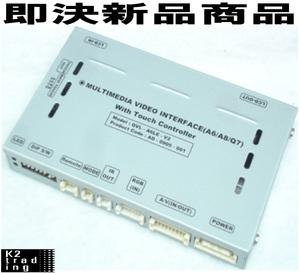 地デジ バックカメラ 取付 AUDI アウディ A8 D4 4E インターフェイス 3.2 4.2 FSI クワトロ 4WD 2G MMI DVDナビ装着車 ABT Isleep