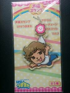 outside fixed form 120 jpy voice actor stamp UFO.... acrylic fiber key chain mascot Vol.1 old .. single goods