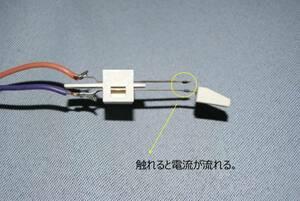 xH1 ▲ 冷蔵庫のスイッチ(ドア開閉用のスイッチ)▲ 電子工作に!美品です。●(24)