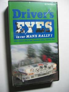 driver's I in-vehicle image 1983 year ERC Europe Rally player right man ks Rally OPEL MANTA400 Gr.Bope Le Mans ta400 group B+ have batanen