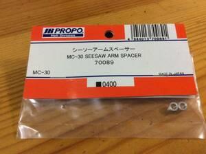 新品★JR PROPO 【70089】シーソーアームスペーサー MC-30 SEESAW ARM SPACER◆MC-30☆JR PROPO JRPROPO JR プロポ JRプロポ