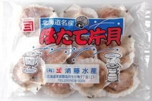 北海道産 ■70-19 帆立片貝 磯焼き!バーベキューに!国産殻付きホタテ!