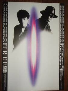 【POP・販促物】 CHAGE&ASUKA/僕はこの瞳で嘘をつく TREE Digest 非売品!