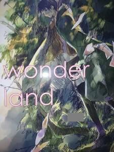 進撃の巨人同人誌★リヴァエレ長編小説★April(卯月)「wonder land」