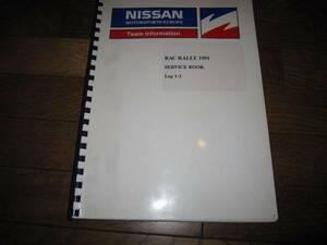 *  Nissan  мотор  спорт  Европа    WRC 1991RAC Ларри     служба  Книга  *